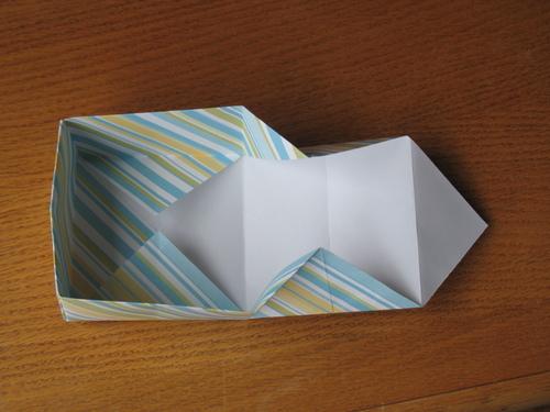 One side folded in